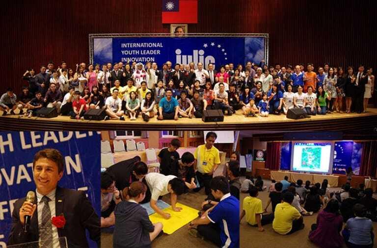 کنفرانس بین المللی نوآوری رهبر جوانان ایفیا