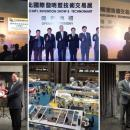 Taipei International Invention Show