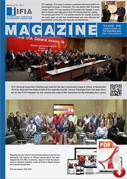 IFIA Magazine