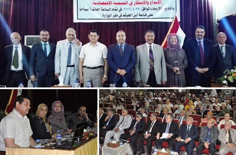 Iraqi Inventors Forum held symposium