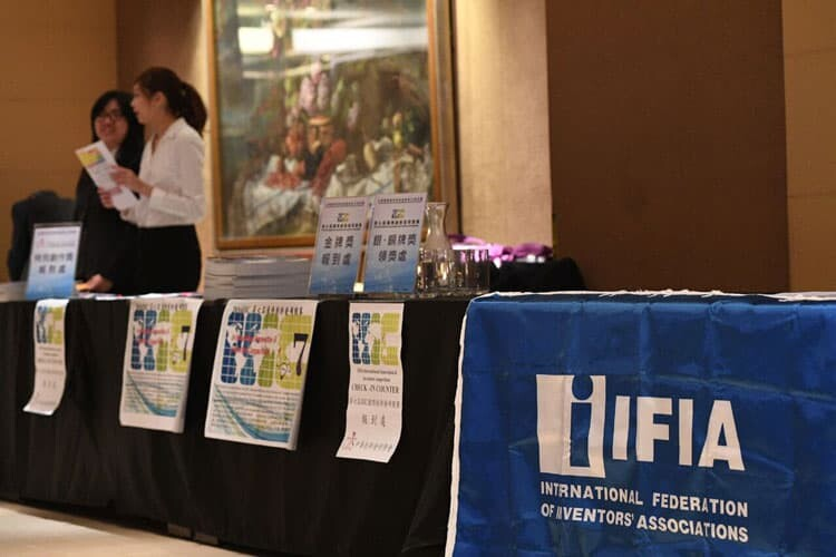 IFIA Booth in IIIC 2016
