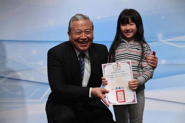 Special Award Winner in IIIC 2016
