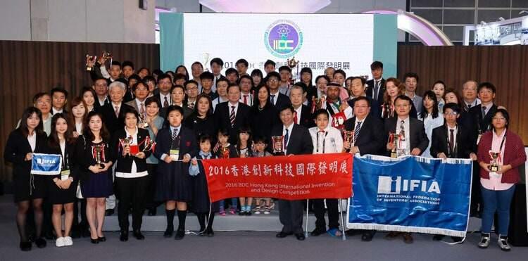 The Award Winners of IIIC 2016