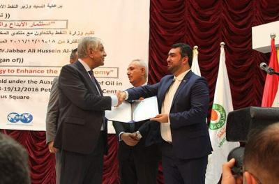 Bộ trưởng dầu mỏ Iraq