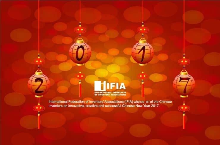 ifia chinese new year greetings 2017