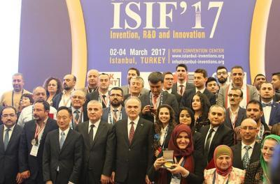 Istanbul International Invention Fair 2017