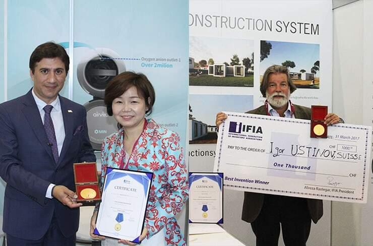 IFIA Prize