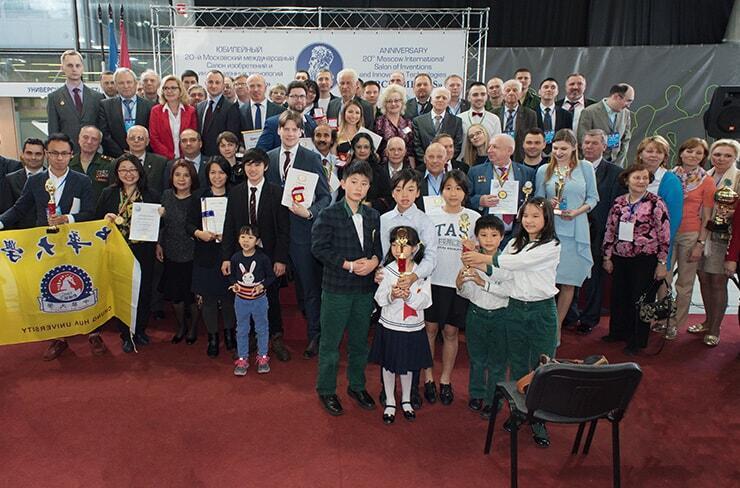 Moscow International Salon