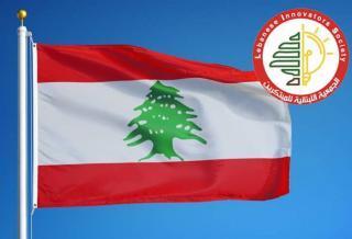 Lebanese Innovators Society