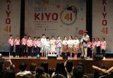 Ceremonia wręczenia nagród KIYO 2017