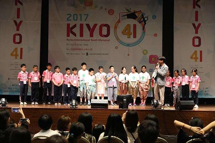 KIYO 2017 Award ceremony