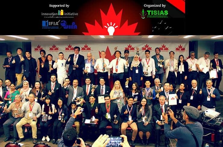 iCAN 2017 Finals