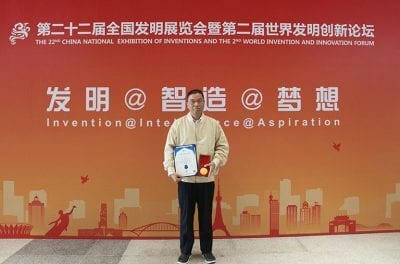 Inventor: Li Yu From Guangdong Industry Technical College Invention: New green technology of nano sterilization and deodorization and its application in the duck down processing