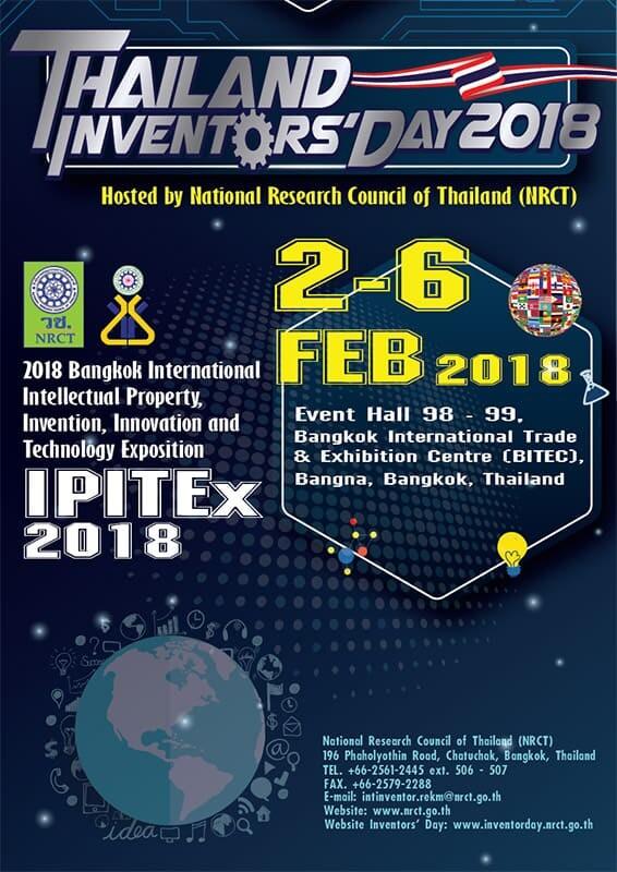 IPITEx 2018