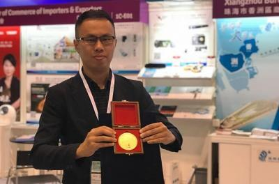 Inventor: Wu Ming Hong, Assistant Professor of CHU Chunghua University, Department of Industrial design, Chinese Taipei Invention: Field Security Device