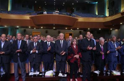 Openingsceremonie van Palestina Second National Forum