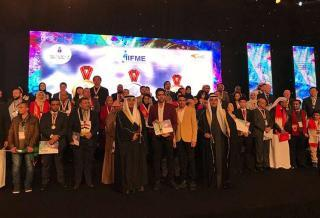 The winners of IIFME 2018 Award Ceremony