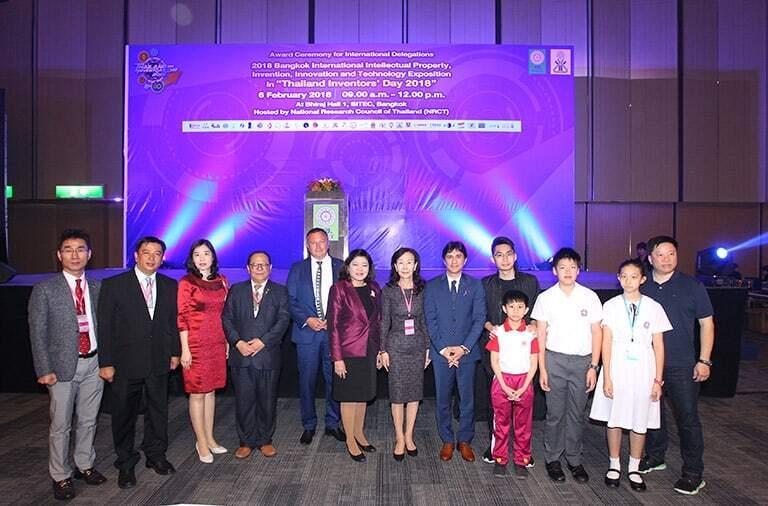 Thailand Inventor's day & IPITEX 2018