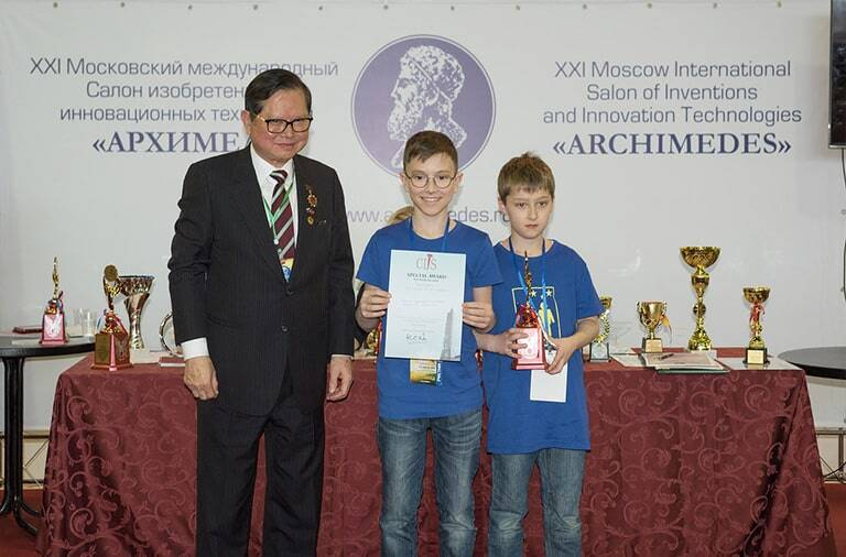 Young Award Winners in Archimedes 2018