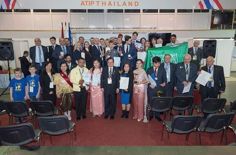 Archimedes 2018 Participants