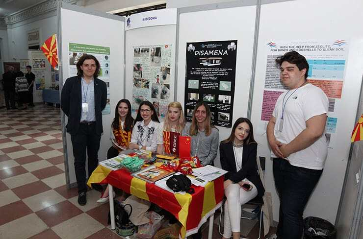 Inventors from Macedonia in Euroinvent 2018