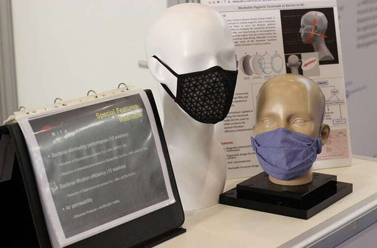 Washable masks exhibited in Geneva Inventions 2018