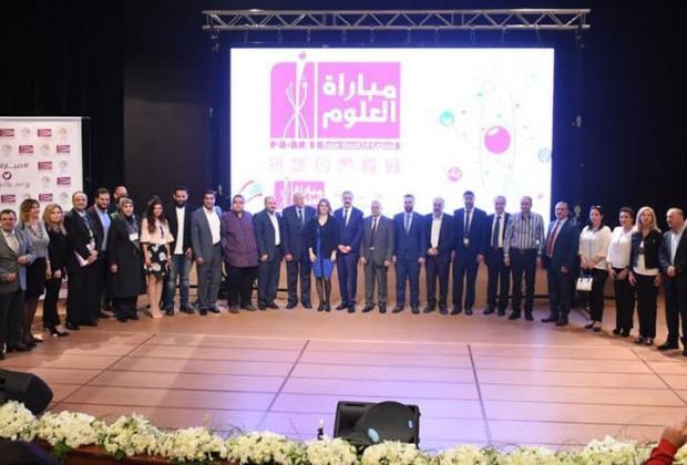 MobaratElOloum 2018