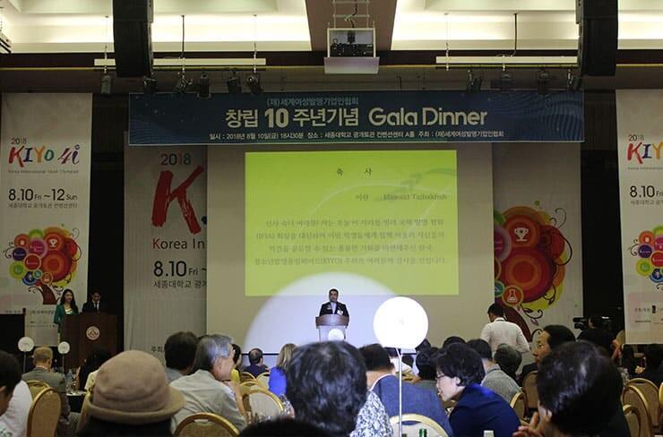 KIYO 2018 Gala Dinner