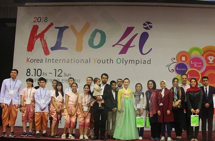 KIYO 2018 Award Ceremony