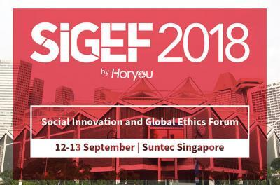 SIGEF 2018