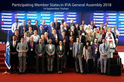 The participants of IFIA General Assembly 2018 held in Foshan, China