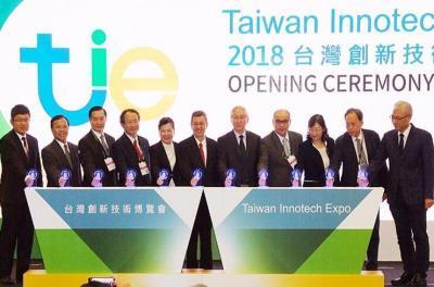 Taiwan Innotech Expo 2018