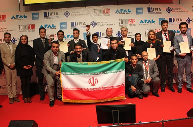Iranian Award Winners in iENA 2018
