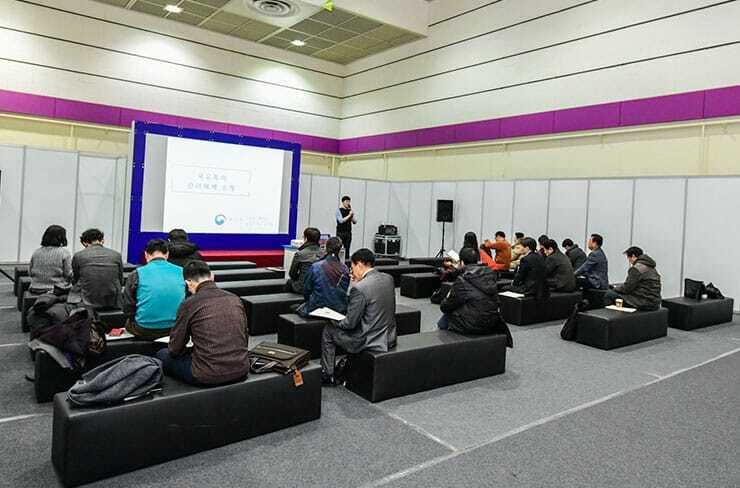 Seminar organized alongside Seoul International Invention Fair 2018