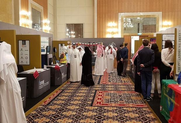 Visitors in the 11th IIFME