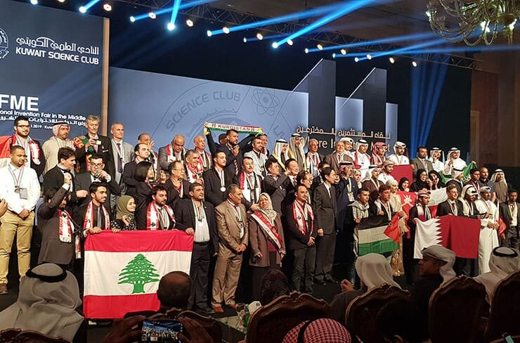 Ika-11 na IIFME Award Ceremony