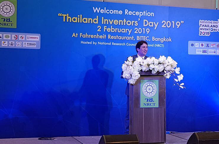 Mr. Alireza Rastegar, IFIA President, delivers welcome speech in Thailand Inventor's Day