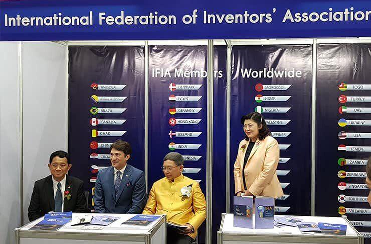 IFIA's Booth in 2019 IPITEX
