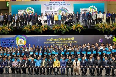 Thailand Inventor's day 2019 and IPITEX