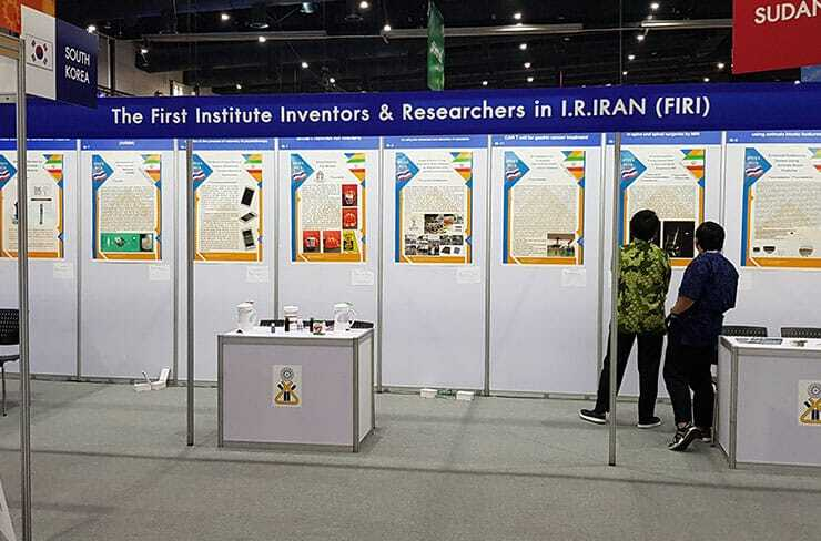 The First Institute of Inventors and Researchers in Iran's Booth in Thailand Inventor's Day 2019