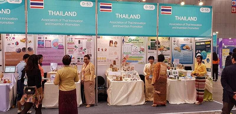 Thailand Booth in KIWIE 2019