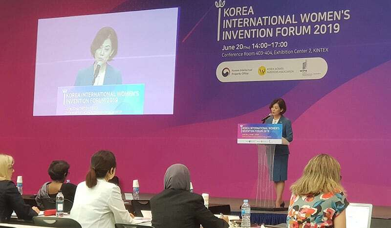 International Women's Invention Forum 2019