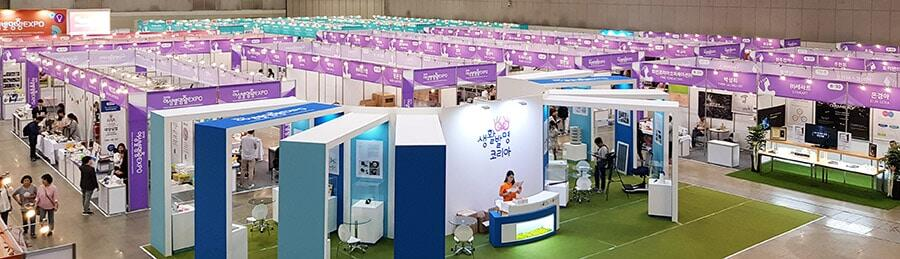 Hall 9B, Exhibition Center 2, KINTEX, KIWIE 2019, Seoul, South Korea