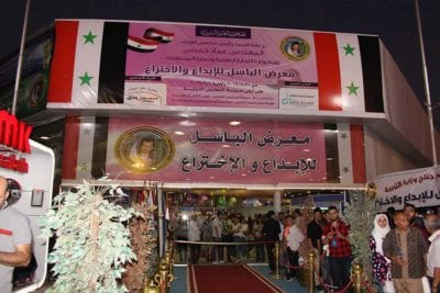 19: e Al-Bassel Fair for Invention and Innovation, Damaskus, Syrien