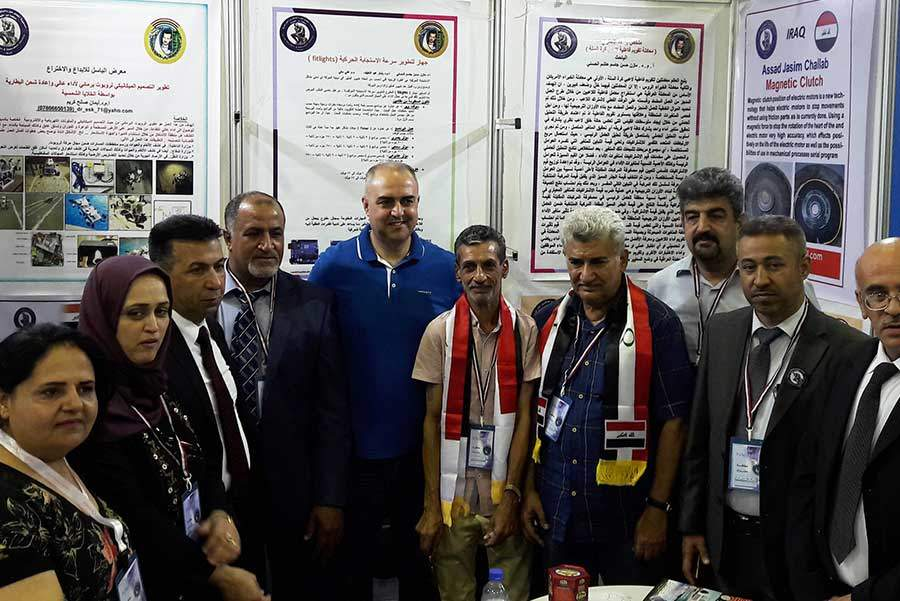 Iraqi Inventors at the Exhibition, Damascus, Syria