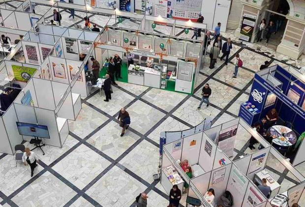 IWIS Exhibition Overview