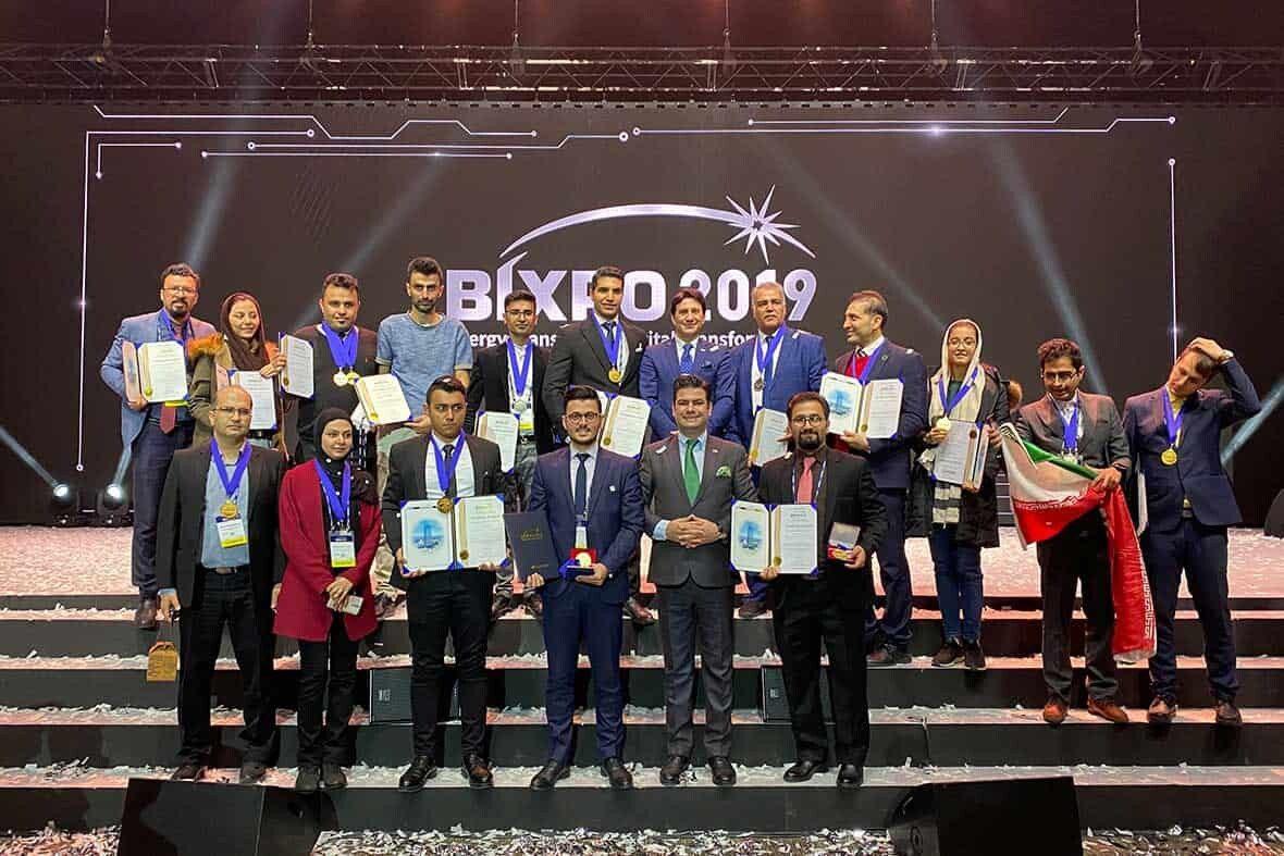 Award Ceremony - BIXPO 2019
