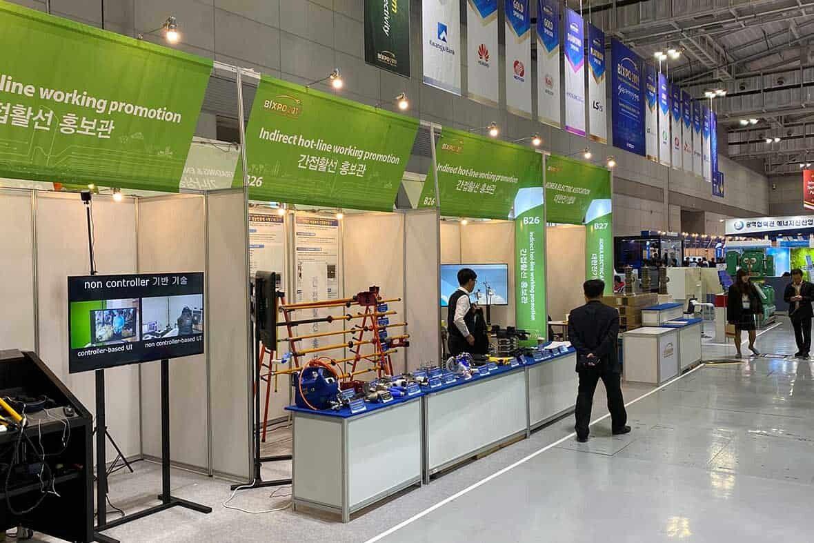 Kimdaejung Convention Center, Gwangju, South Korea