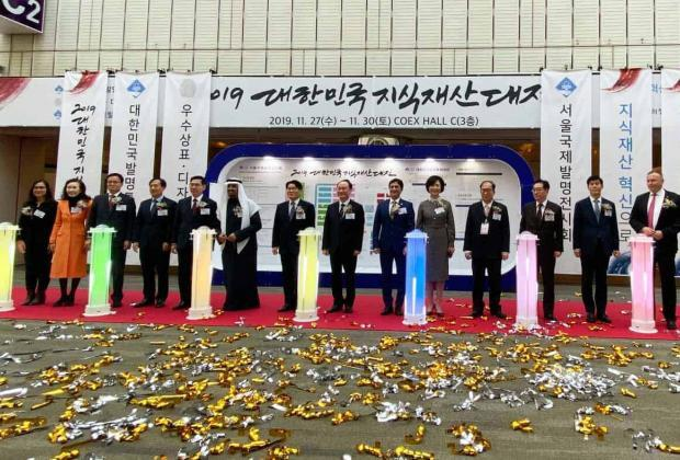 SIIF 2019 Official Opening Ceremony, COEX, Seoul, South Korea