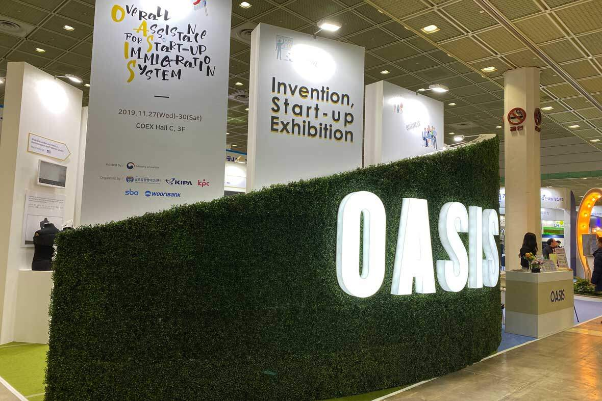 Invention, Start-up Exhibtion - SIIF 2019